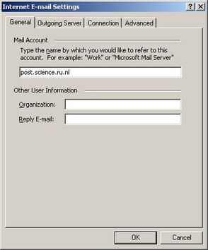 Internet E-Mail Settings -> General